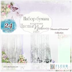 Fleur Design Набор бумаги Цветы Прованса 15х15, 24 двусторонних листа