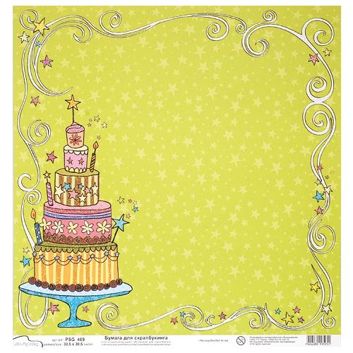 Скрапбукинг бумага распечатать с днем рождения