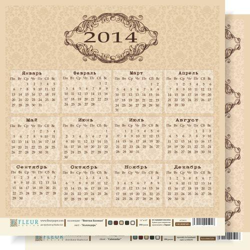 """Лист бумаги для скрапбукинга  """"Календарь на 2014 год """" , коллекция  """"Винтаж Базовая """" , 30 на 30 плотность 190 гр."""
