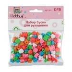 Hobbius Набор пластиковых бусин для рукоделия №2 мелкие фигуры (DFB)