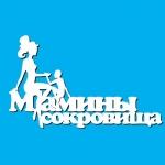 Картонный чипборд МАМИНЫ СОКРОВИЩА-1, 9х14 см (Ч-149)