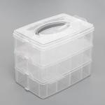 Коробка для мелочей, ОМ-1413